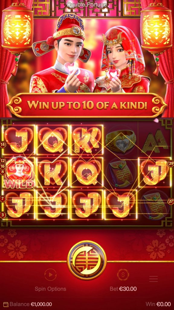 Double Fortune สล็อตเกม PG SLOT